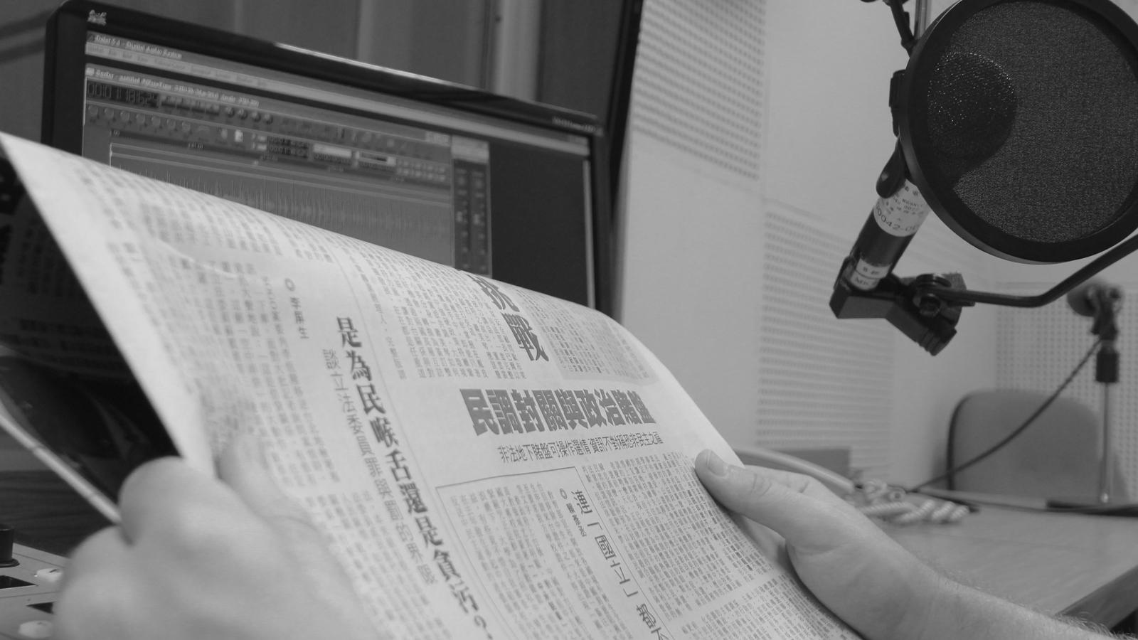 Journal de l'actualité