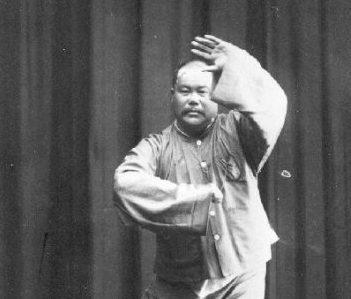 Le Taiji Quan style Yang, Partie 2